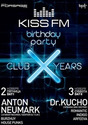 KISS X CLUB YEARS г. Киев