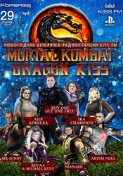 Mortal Kombat Dragon Kiss @ Forsage, Киев
