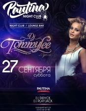 DJ Tommy Lee @ Pautina, Сумы