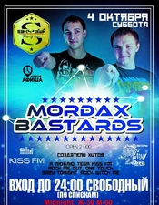 MORDAX BASTARDS @ SKY CLUB, Херсон