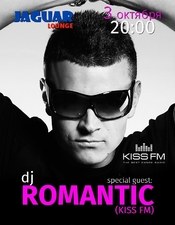 DJ Romantic @ Jaguar Lounge, Киев