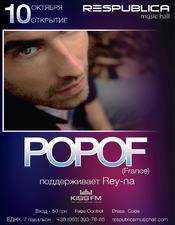DJ Popof (France) @ Respublica, Киев