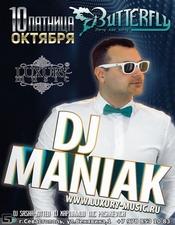 DJ Maniak @ Butterfly, Севастополь