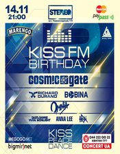 KISS FM Birthday 12 @ Stereo Plaza, Киев