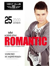 DJ Romantic @ Б-52, Киев