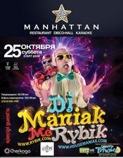 DJ Maniak, МС Рыбик @ Manhattan, Черкассы