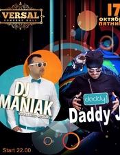 DJ Maniak @ Versal, Полтава