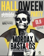MORDAX BASTARDS @ Shokolad Party Bar, Белая Церковь