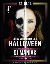 DJ Maniak @ Teatro, Томск