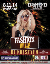 DJ Kristyen @ Diamond Club, Чернигов