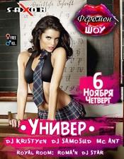 DJ Kristyen @ Saxon, Киев