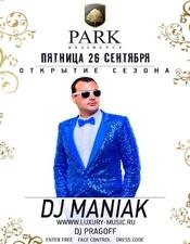 DJ Maniak @ Park Residence, Одесса