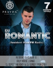 DJ Romantic @ Pravda Bar, Киев