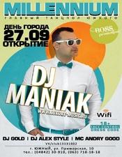DJ Maniak@ Millenium, Южный