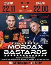 MORDAX BASTARDS @ RICHMOND, Чернигов