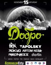 Artem Neba, Tapolsky @ DOBRO Fest, Луцк