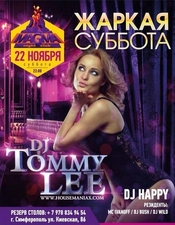 DJ Tommy Lee @ MAGMA, Симферополь