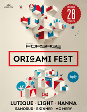 DJ Lutique @ Forsage, Киев