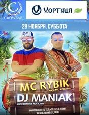 DJ Maniak, МС Рыбик @ Crowbar, Запорожье