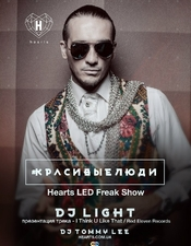 DJ Tommy Lee @ Hearts, Киев