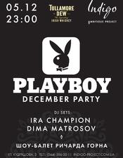 Ira Champion @ Indigo, Киев