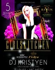Dj Kristyen @ RAYON club, Киев