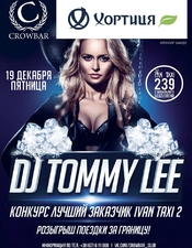 DJ Tommy Lee @ Crow Bar, Запорожье