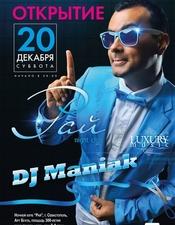 DJ Maniak @ РАЙ, Севастополь