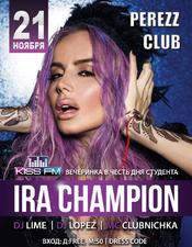 Ira Champion @ Perezz,  Вышгород