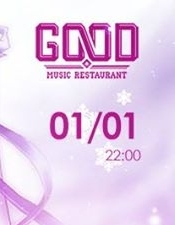 DJ Tommy Lee @ GOOD BAR, Киев