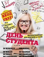 MR.Sunny @ Charisma, Киев