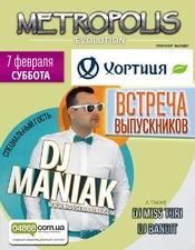 DJ Maniak @ Metropolis, Ильичевск