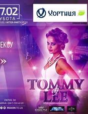 DJ Tommy Lee @ Opera, Тернополь
