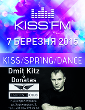 Dmit Kitz, Donatas @ Labyrinth, Днепропетровск