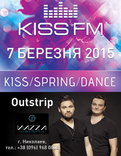 Outstrip @ Mazza, Николаев