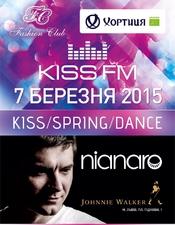 Nianaro @ Fasion club, Львов