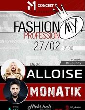 Alloise, Monatik, MR.Sunny @ Nivki-Hall, Киев