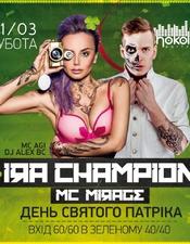 Ira Champion @ Shokolad, Белая Церковь
