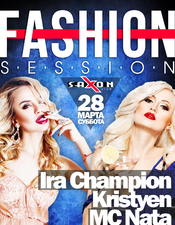 Ira Champion & Kristyen @ Saxon club, Киев