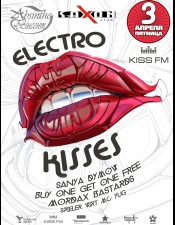 ELECTRO KISSES @ Saxon, Киев