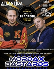 MORDAX Bastards @ Atlantida, Смела