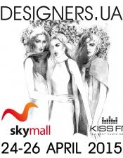 Designers.UA @ ТРЦ Sky Mall, Киев