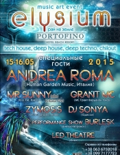 MR.Sunny @ Elysium.city, Portofino, Одесса