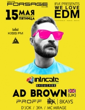 Ad Brown @ Forsage, Киев