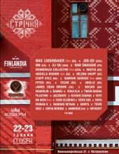 Фестиваль «СТРІЧКА» @ Closer, Киев