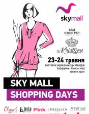 Kristyen @ Sky Mall Shopping Days, Киев