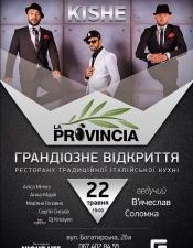 Kristyen @ открытие La Provincia, Киев