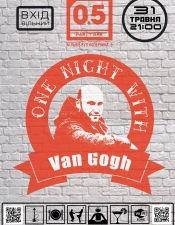 Van Gogh @ party-bar 0.5, Львов