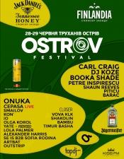 OSTROV Festival @ Труханов остров, Киев