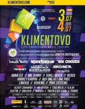 KLIMENTOVO EDM Festival @ п. Климентово